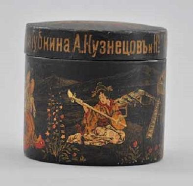 Cajita de té rusa